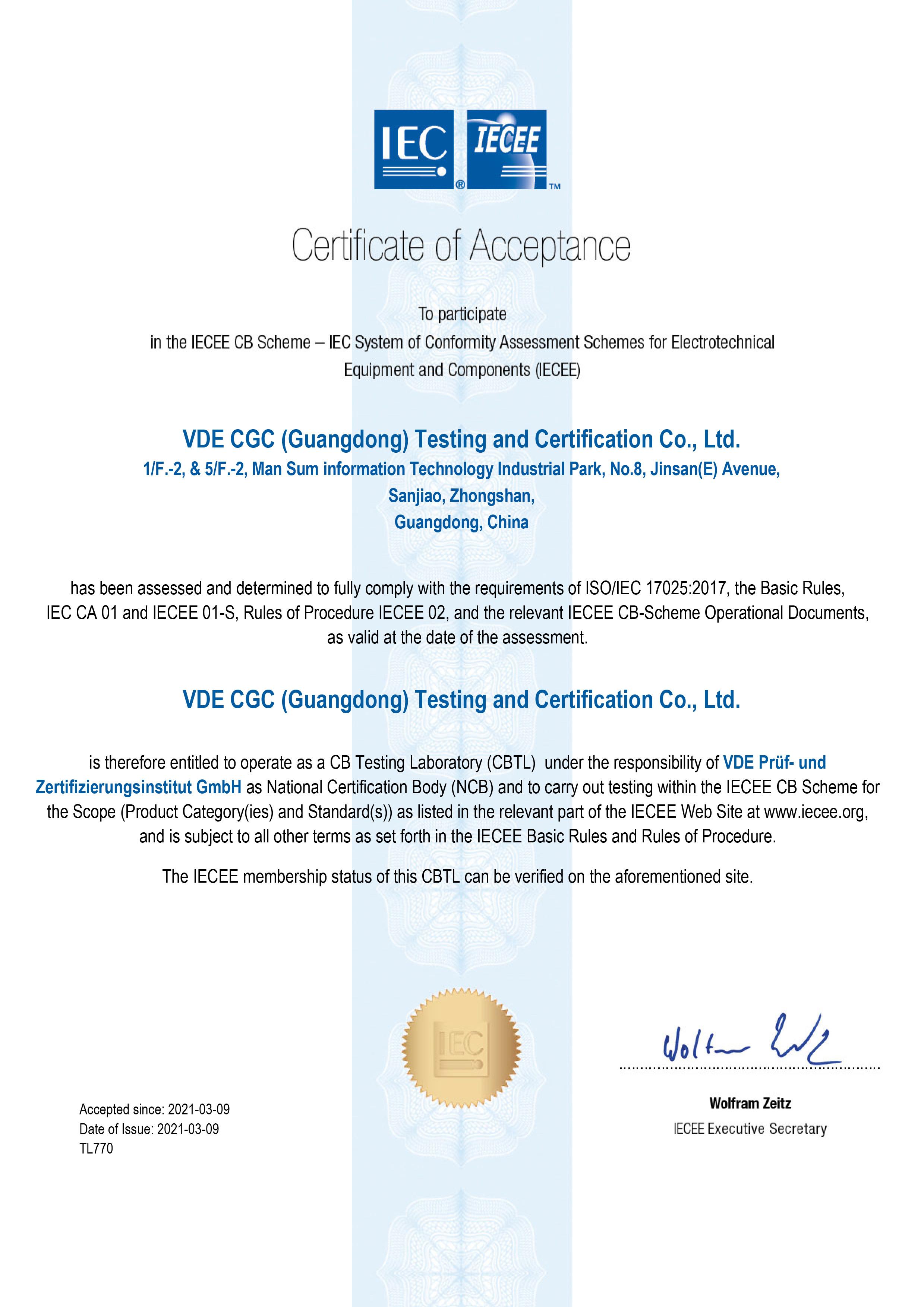 热烈祝贺鉴衡巍德谊中山实验室成为VDE - CBTL!